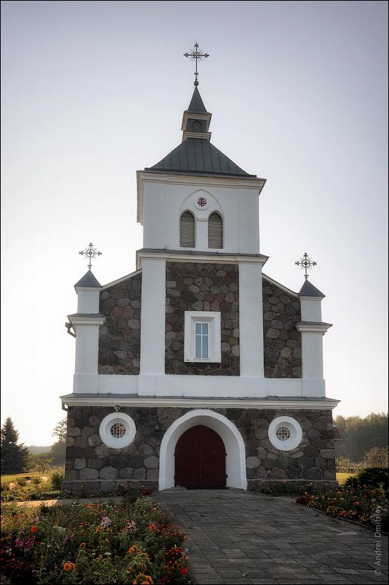 Пелеса, Беларусь, Костел св. Линуса