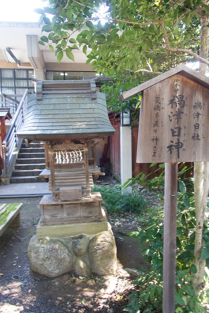 chichibujinja_022