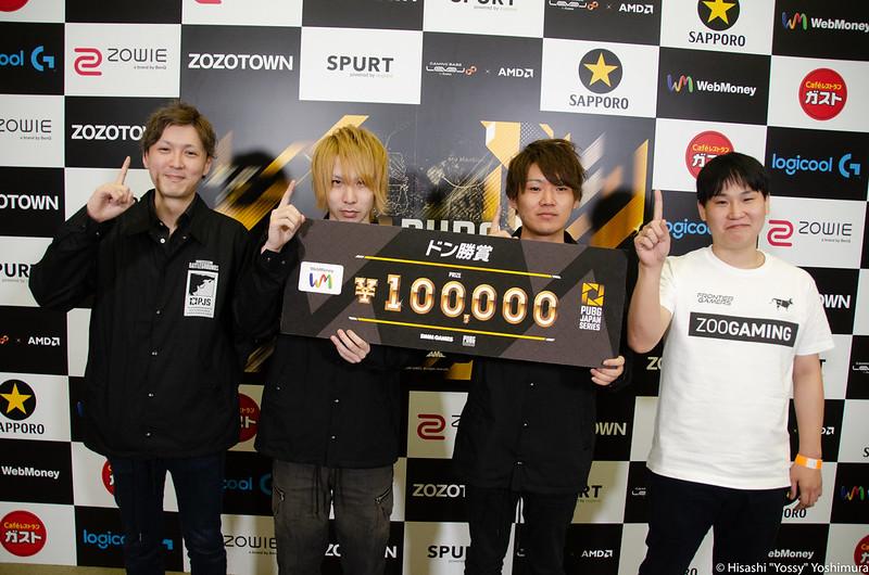 20190928_Hisashi-Yoshimura_PJS_season4_P2_G1_Day1_DSC_2138