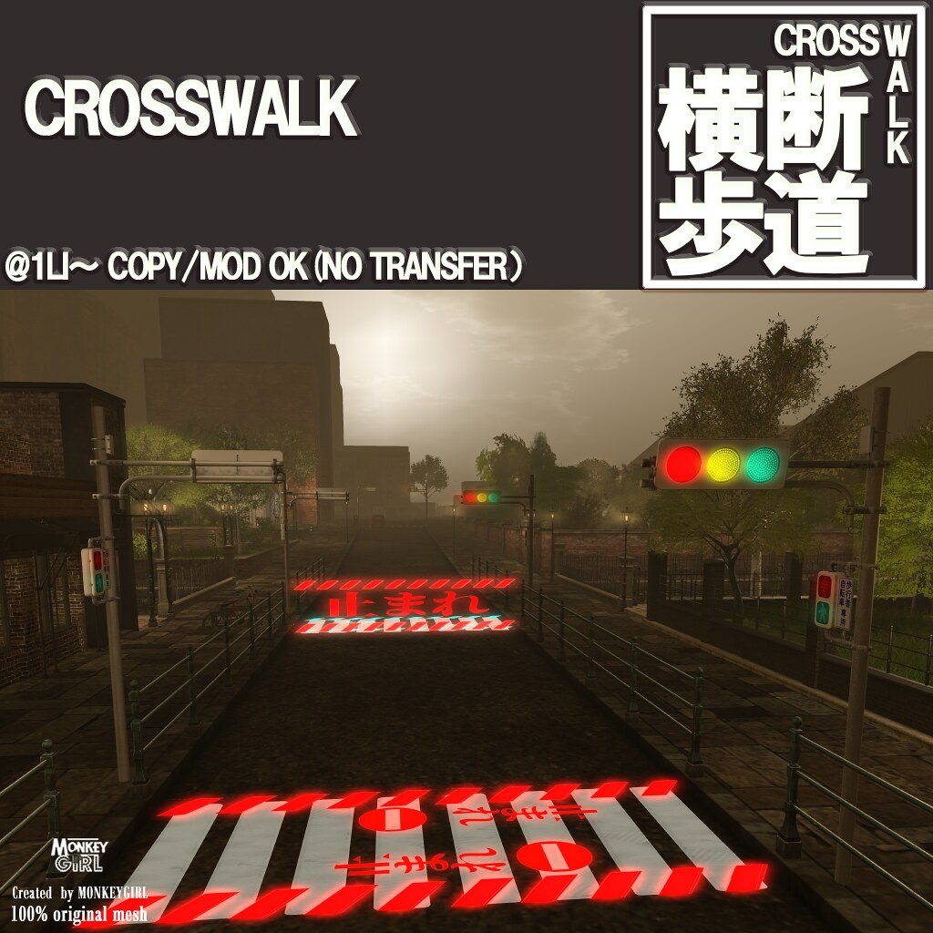 [MG]CROSSWALK