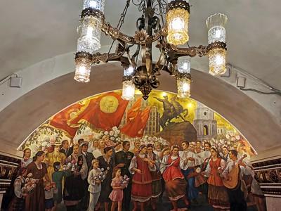 Art of Moscow Metro Station Kievskaya