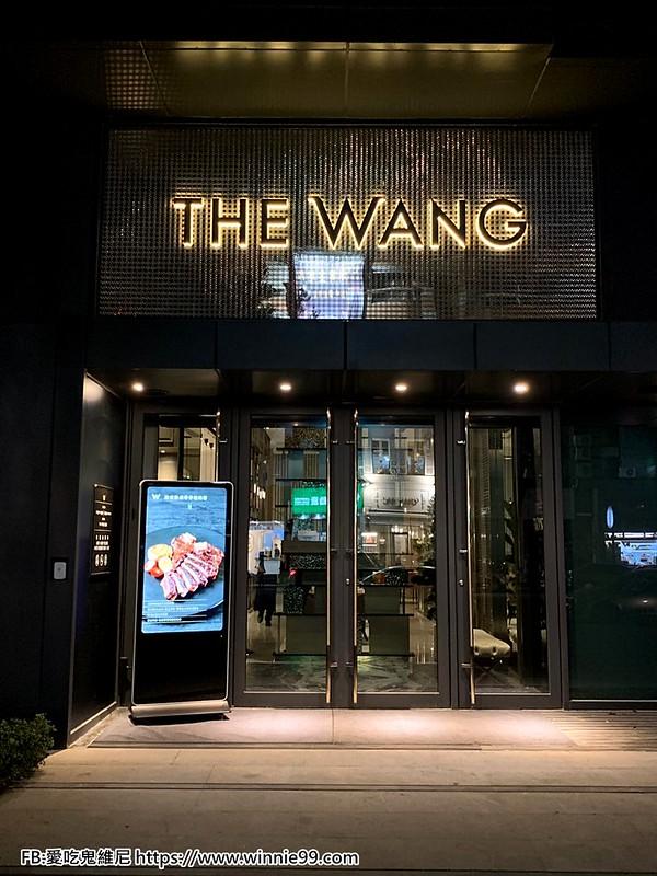 The wang_190929_0001