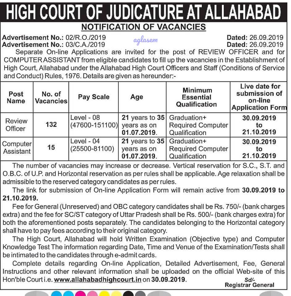 Allahabad High Court RO Recruitment 2019 Notification Out for 132 Vacancies, Apply Online from September 30