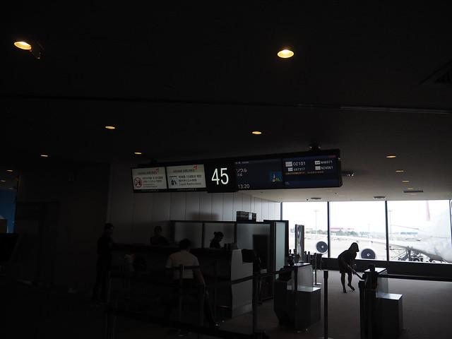 P9154860 Asiana アシアナ航空 ビジネスクラス business class シンガポール Singapore ひめごと