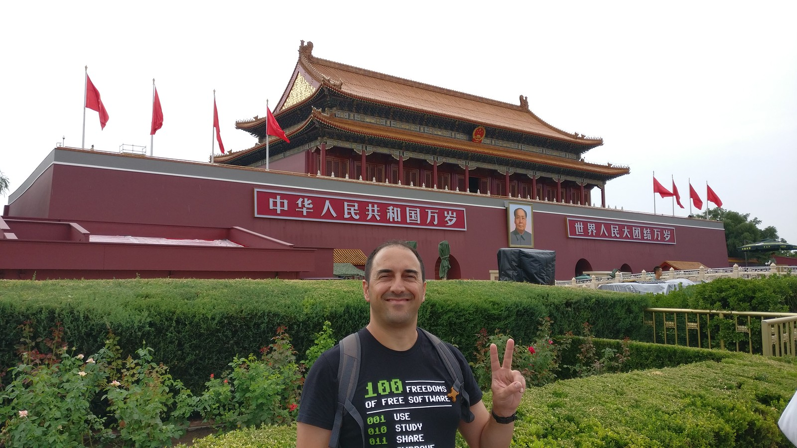 Quite excited to be in Tiananmen Square, and ready to discuss about Software Freedom