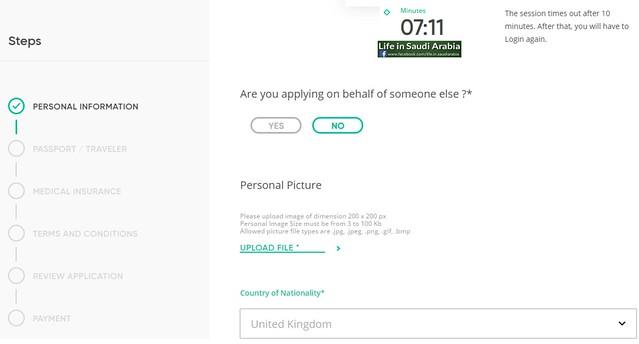 5186 How to apply for a Saudi tourist visa 06