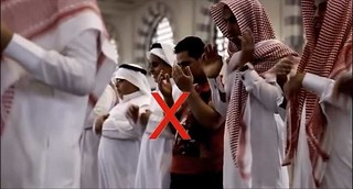 3411 10 Common Mistakes committed during Salah 06 | by Life in Saudi Arabia