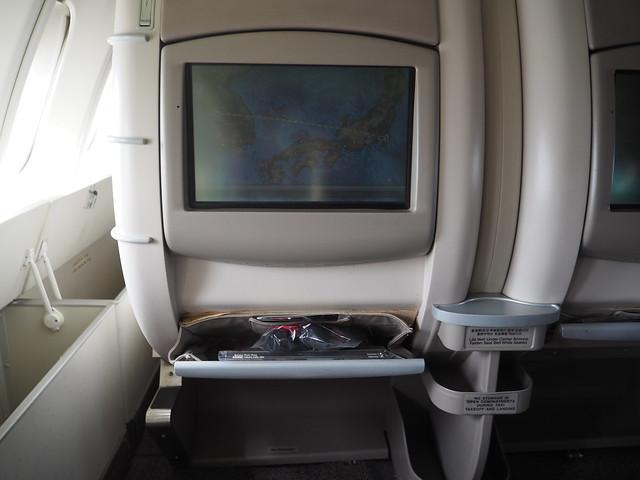 P9154866 Asiana アシアナ航空 ビジネスクラス business class シンガポール Singapore ひめごと