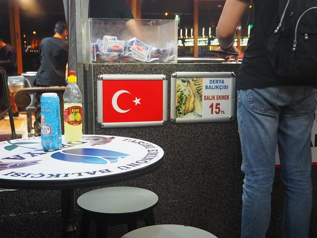 P6234595 イスタンブール サバサンド エミノニュ広場 ガラタ橋 トルコ ひめごと