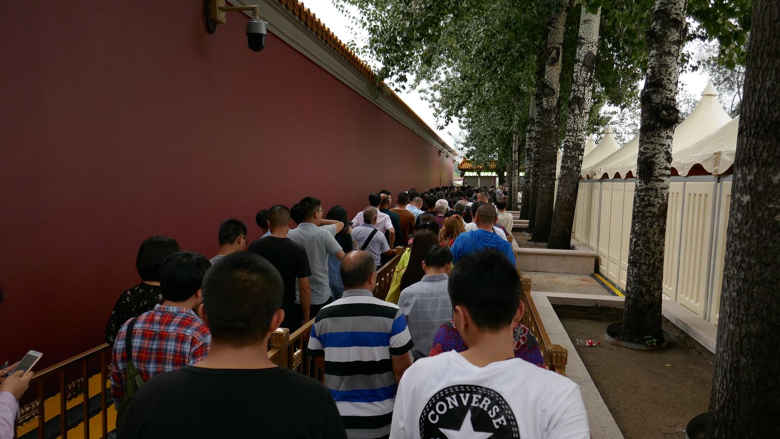 Control de seguridad para acceder a Tiananmen