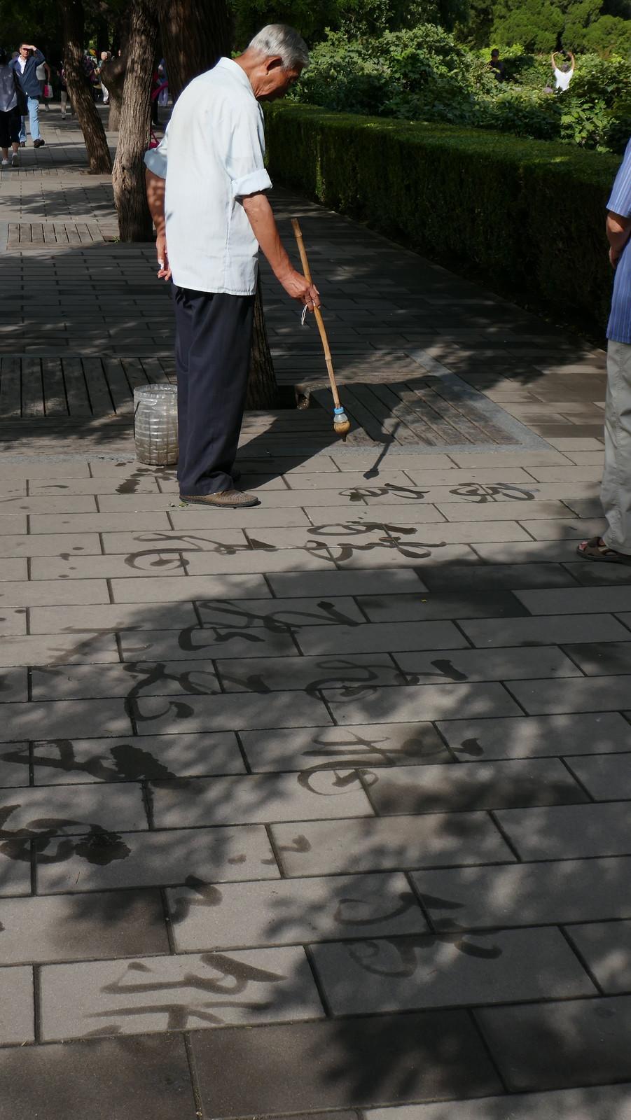 Arte efímero en Jingshan Park