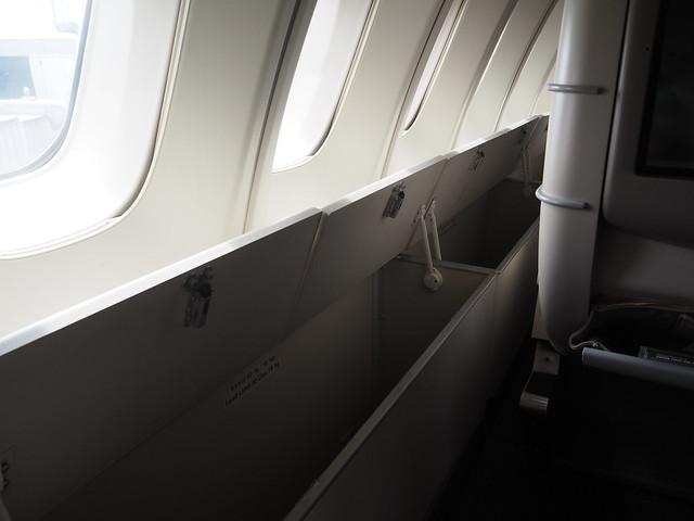 P9154867 Asiana アシアナ航空 ビジネスクラス business class シンガポール Singapore ひめごと