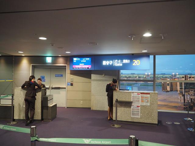 P9154902 Asiana アシアナ航空 ビジネスクラス business class シンガポール Singapore ひめごと