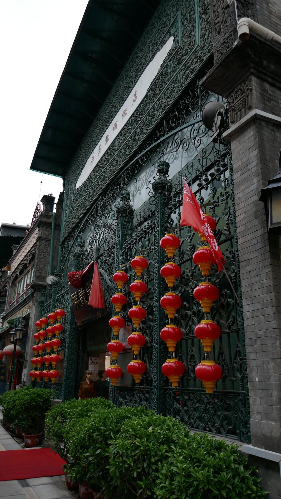 Tienda en la zona comercial de Qianmen