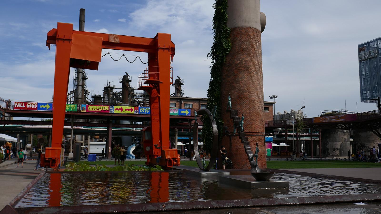 Fusión de arte y elementos industriales en el Distrito 798