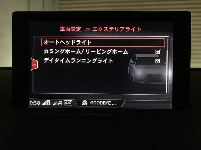 Audi RS3 8V MMI DRL Configuration
