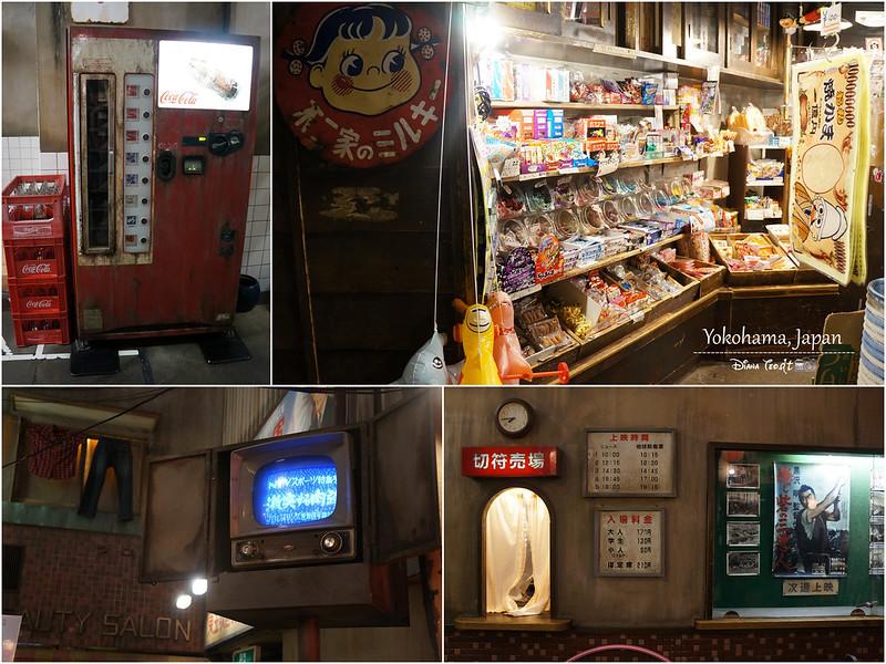 Shin Yokohama Ramen Museum 3