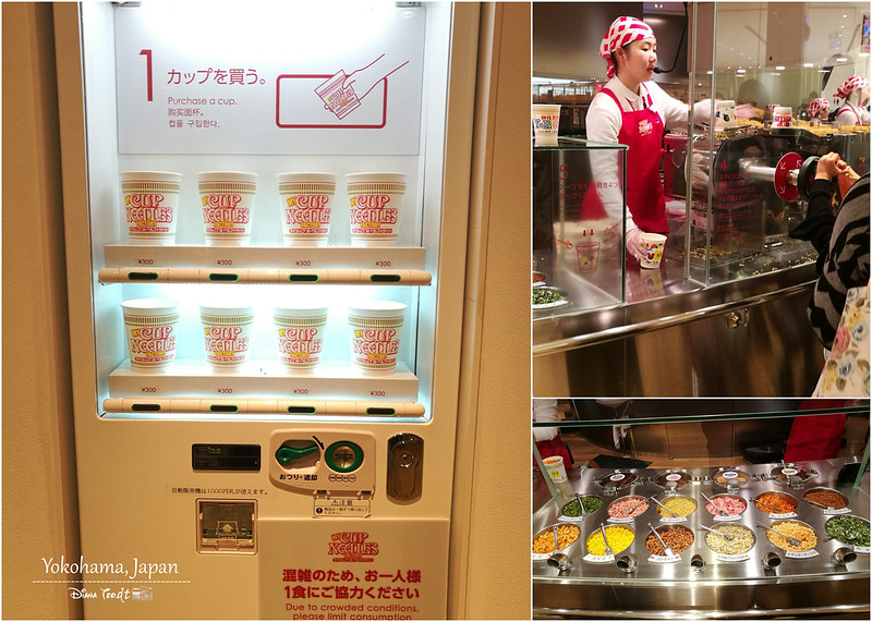 Yokohama Cup Noodles Museum 1