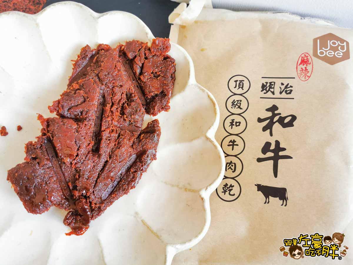 明治頂級和牛牛肉乾-7