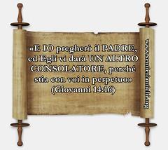 Gesù è Dio, come lo sono anche il Padre e lo Spirito santo