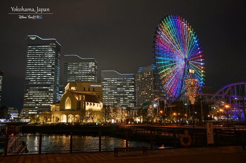 Yokohama Minato Mirai 21 3