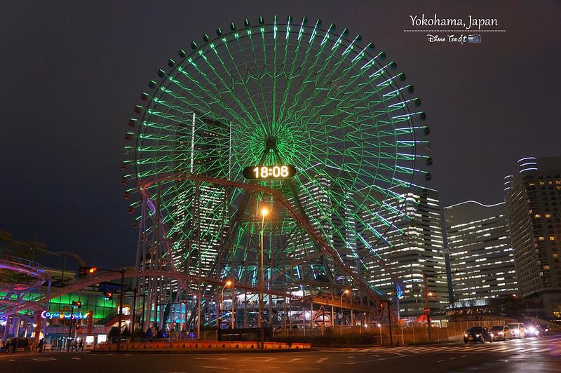 Yokohama Minato Mirai 21 2
