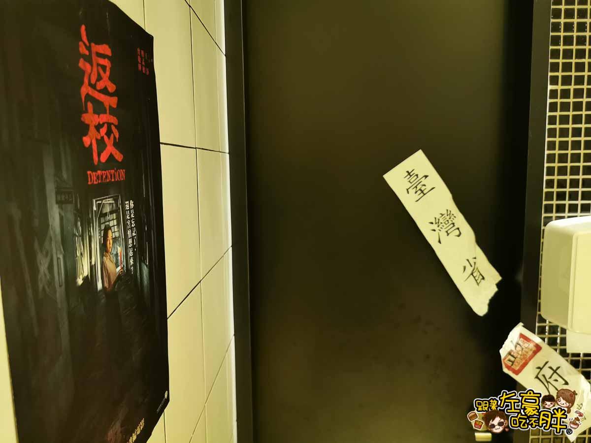高雄兒童電影院 大立in89豪華影城-8