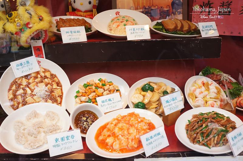 Yokohama Chinatown 3