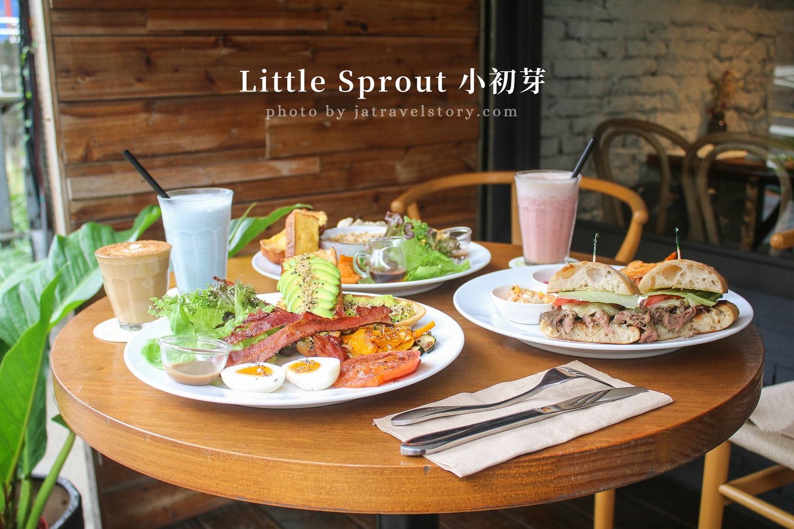 最新推播訊息:Little Sprout 小初芽 清新風客製化早午餐