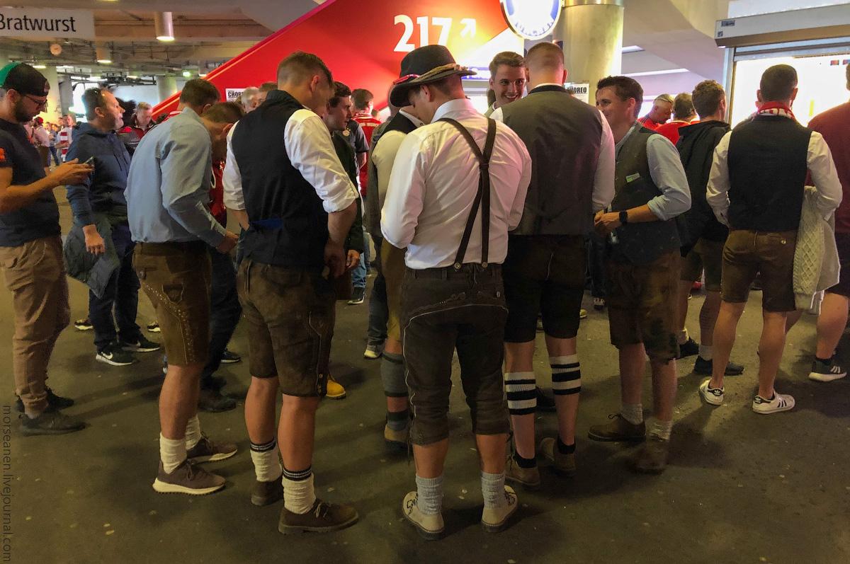 Allianz-Arena-(26)