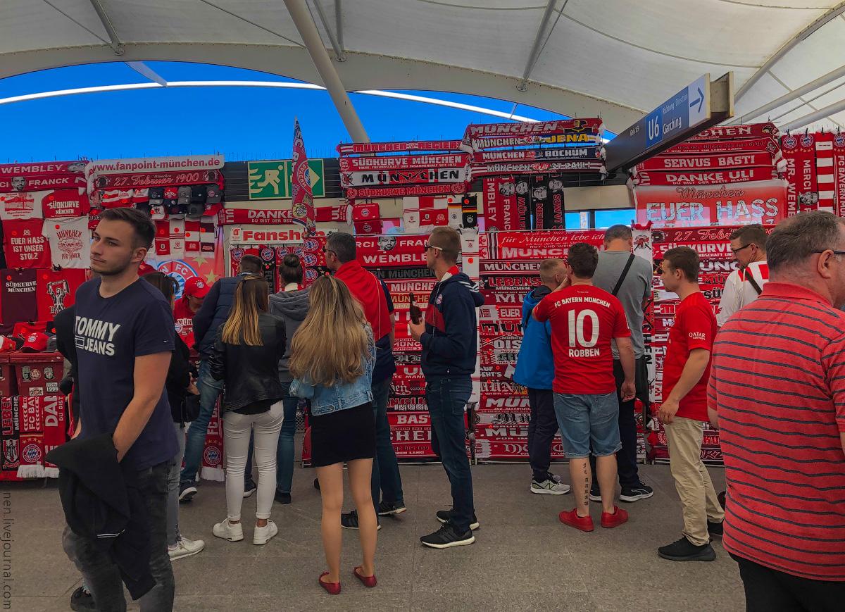 Allianz-Arena-(21)