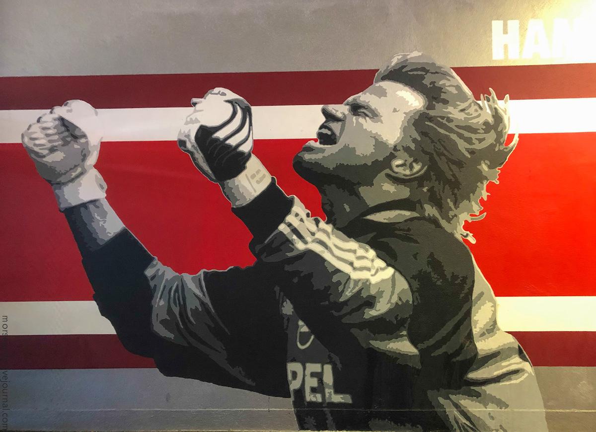 Allianz-Arena-(25)