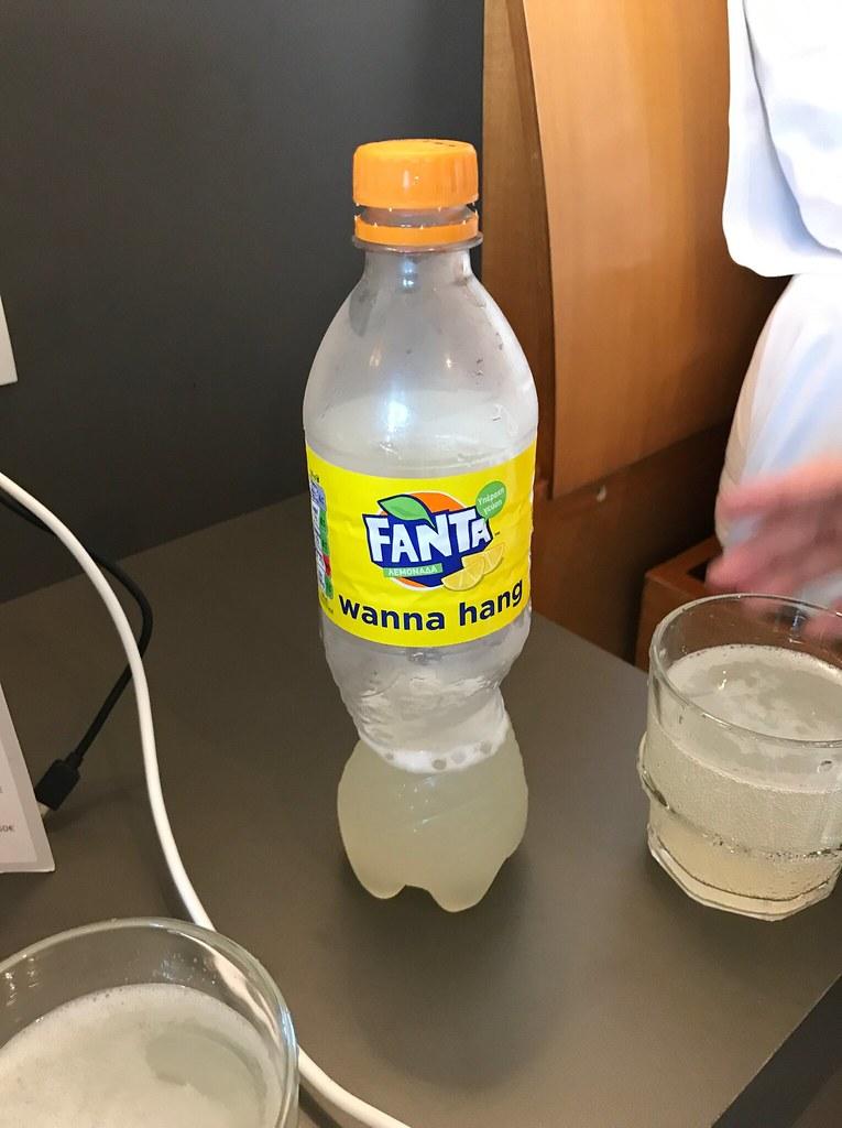 ファンタレモン