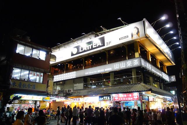 Du lịch Đài Loan - 5 hiệu trà sữa nổi tiếng xứ Đài Bắc 10