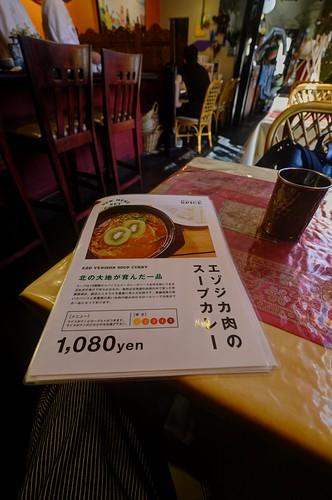 28-09-2019 Sapporo, lunch (3)