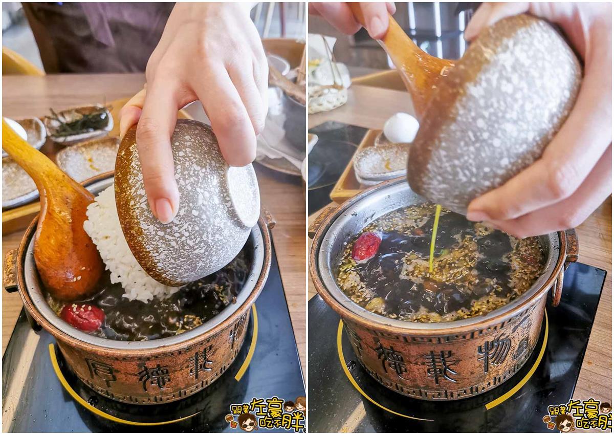 德記中藥火鍋(台南火鍋)台南美食 -97
