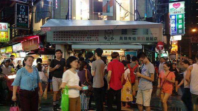 Du lịch Đài Loan - 5 hiệu trà sữa nổi tiếng xứ Đài Bắc 13