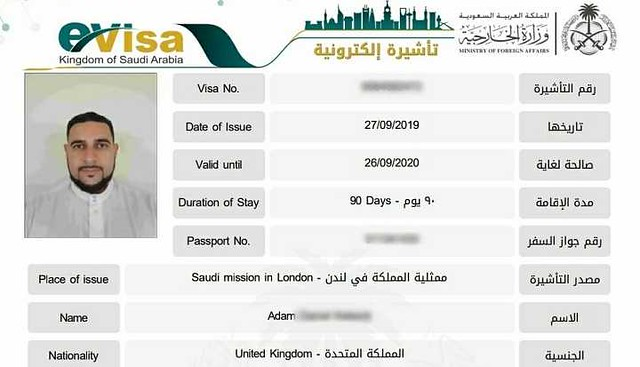 5186 How to apply for a Saudi tourist visa 13