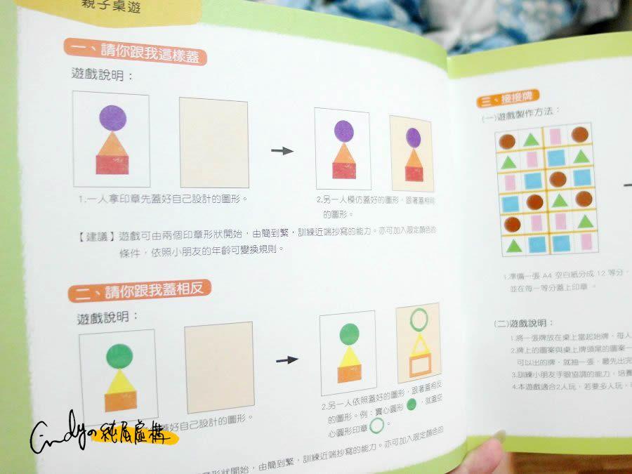 SMART BOX益智遊戲盒