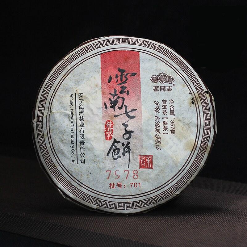 2007 HaiWan LaoTongZhi  7978 Cake 357g Puerh Shou Cha Ripe Tea