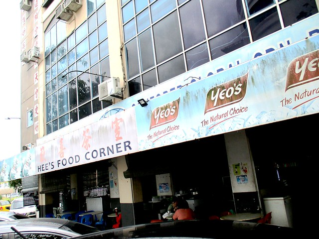 Hee's Food Corner