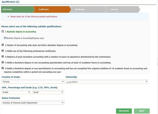 1426 Procedure to get SOCPA Membership in Saudi Arabia 09