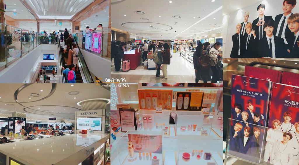 濟州島住宿推薦》濟州市中心飯店 樂天城市酒店(Lotte City Hotel Jeju / 제주 롯데시티호텔)結合樂天免稅店、靠近蓮洞、E-MART、樂天超市、濟州機場 @Gina Lin