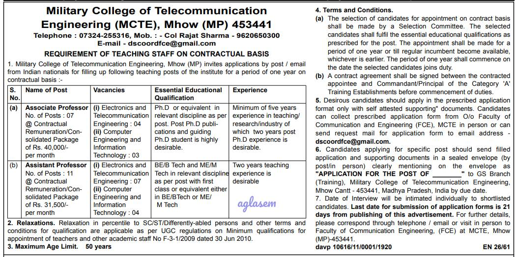 Assistant Professor Recruitment Alert! Military College of Telecommunication Engineering invites applications