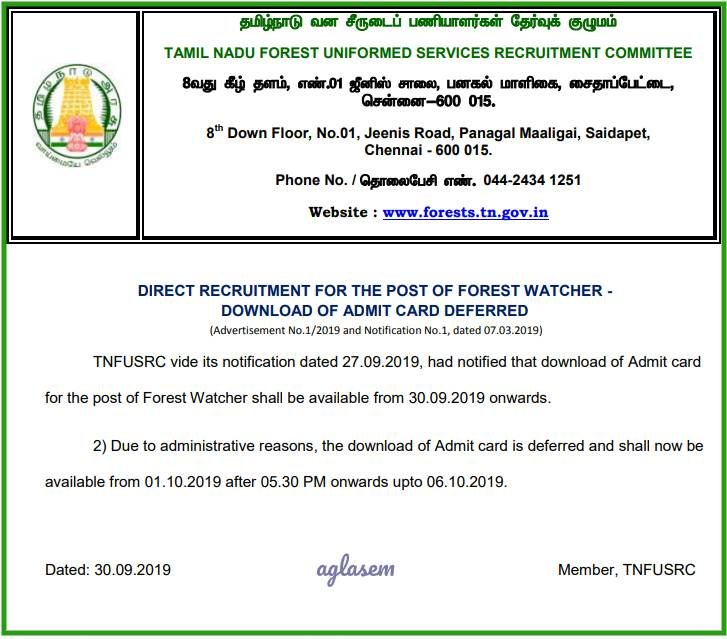 More delay in TN Forest Watcher admit card 2019, Check new date and time