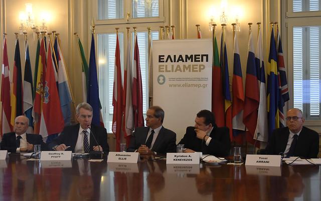 IGA & ELIAMEP Conference