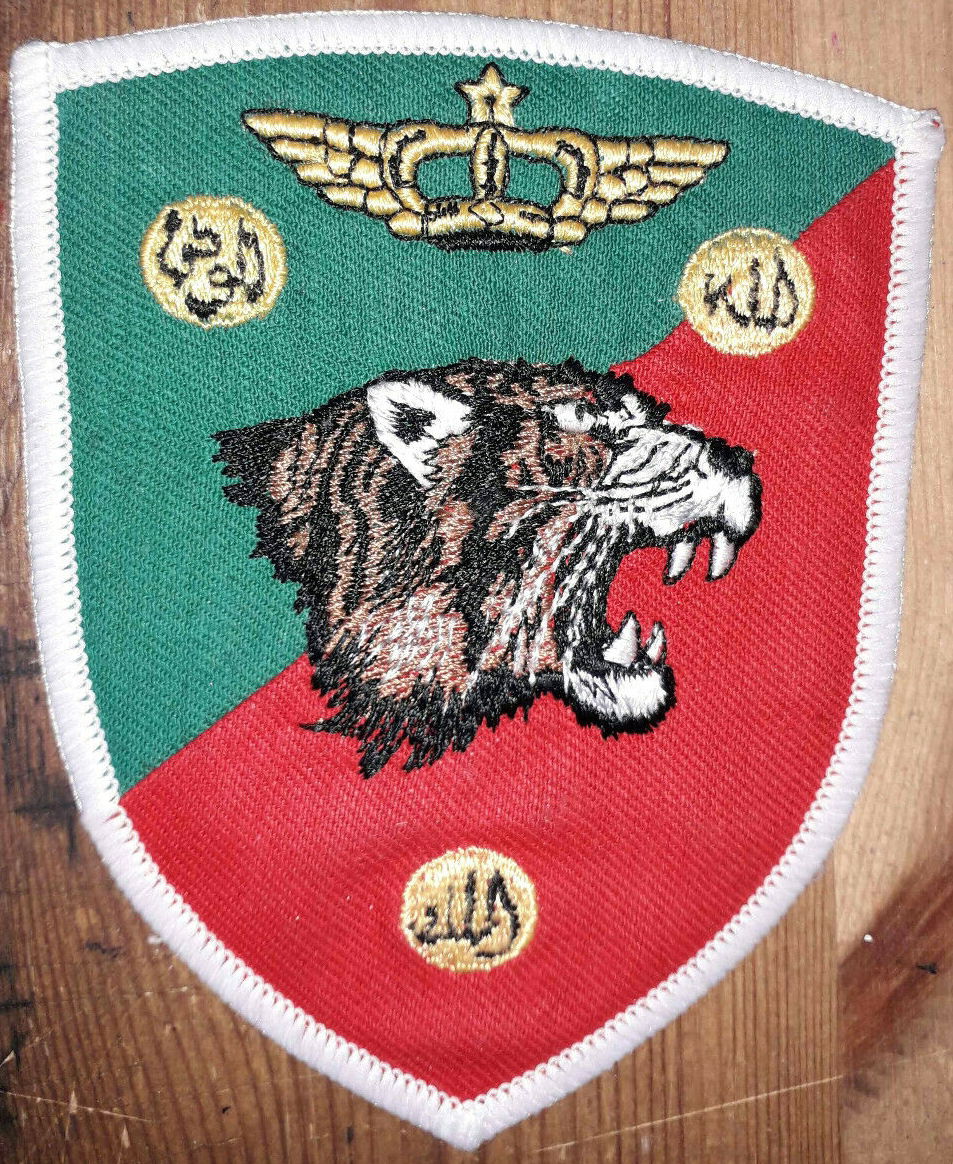 RMAF insignia Swirls Patches / Ecussons,cocardes et Insignes Des FRA - Page 7 48821274323_a886524b5f_o