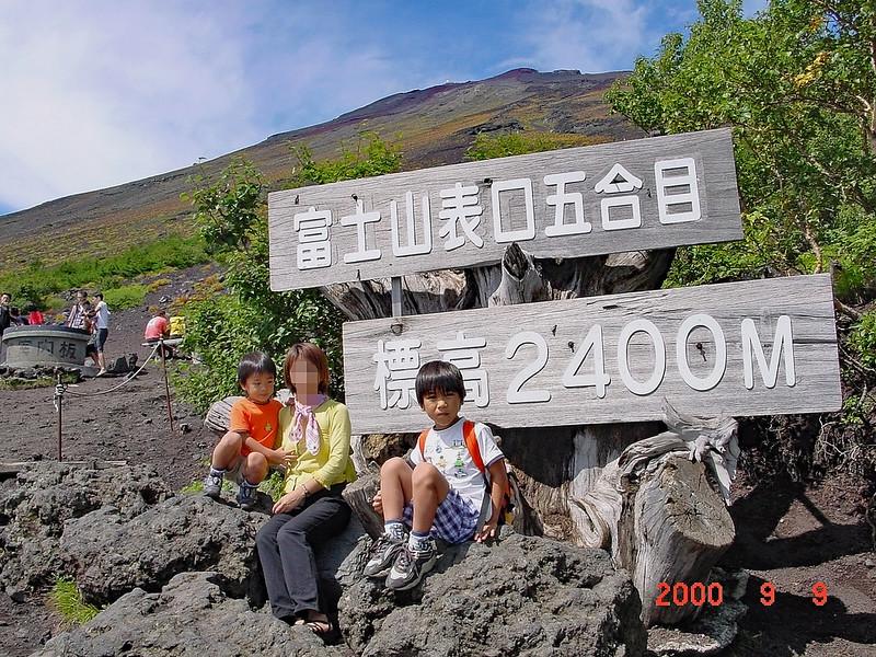 z20000909富士山1