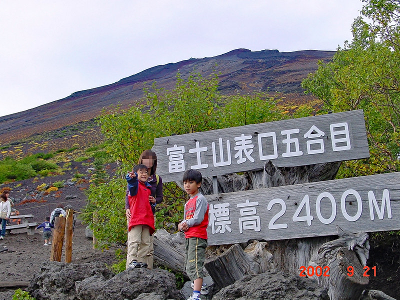 z20020921富士山1