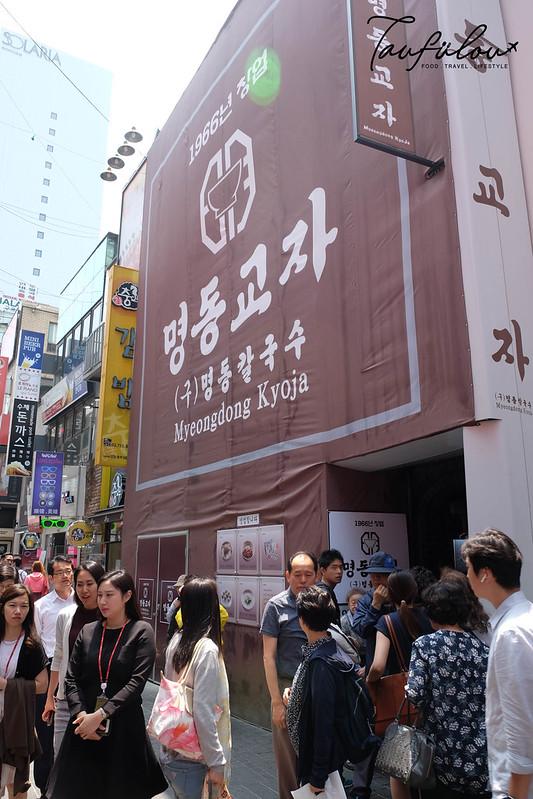 Myeongdong Kyoja (14)